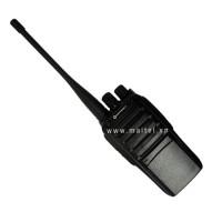Bộ đàm Motorola GP 7500
