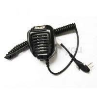 Microphone máy bộ đàm cầm tay HYT SM08M3