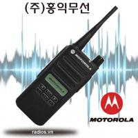 Máy bộ đàm kỹ thuật số Motorola XIR C2620 UHF