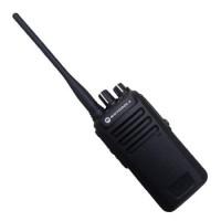 Bộ đàm cầm tay Motorola CP1685 IS