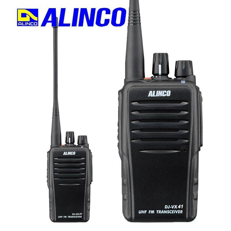 Bộ đàm Alinco DJ-VX11