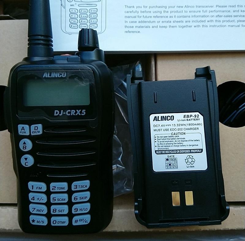 Bộ Đàm Cầm Tay Alinco DJ CRX5 V/UHF thực tế
