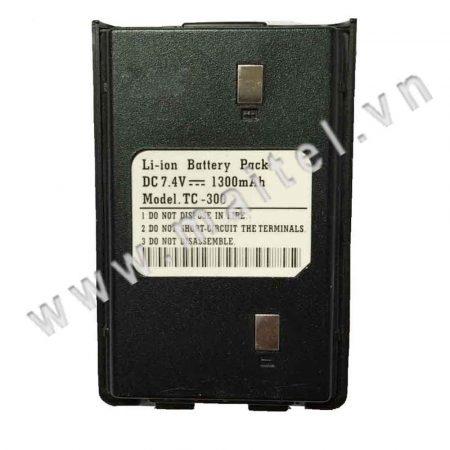 Pin máy bộ đàm cầm tay Motorola GP 900Plus
